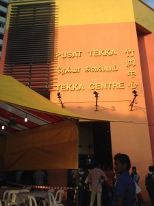 Tekka Centre, Best Hawker Stalls in Singapore