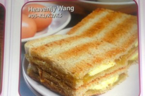 "This Kaya Toast Cafe is called ""Heavenly Wang"".  I couldn't make that up."