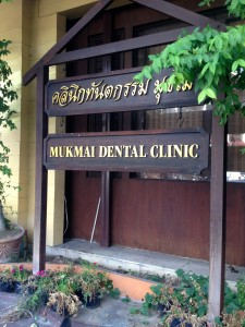 Mukmai Dental Clinic in Chiang Mai