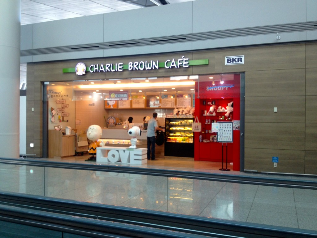 ICN Airport's Charlie Brown Cafe