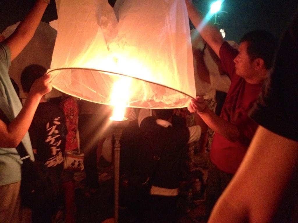 Lantern Lighting 101