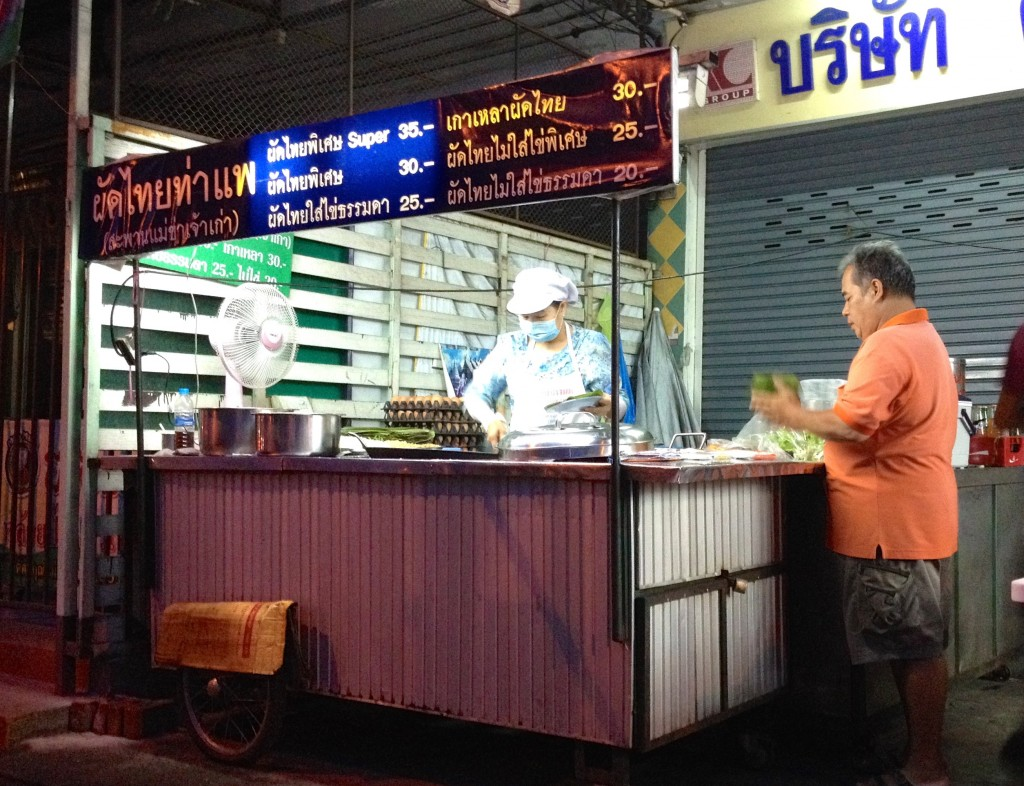 """Communication 101: If the signs are all in Thai but the food looks good, just walk up and say """"One please!"""" and see what they give you."""
