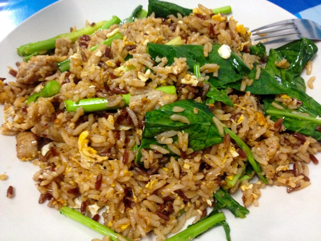 Chili Paste Fried Rice with Pork and Vegetables (40 Baht)