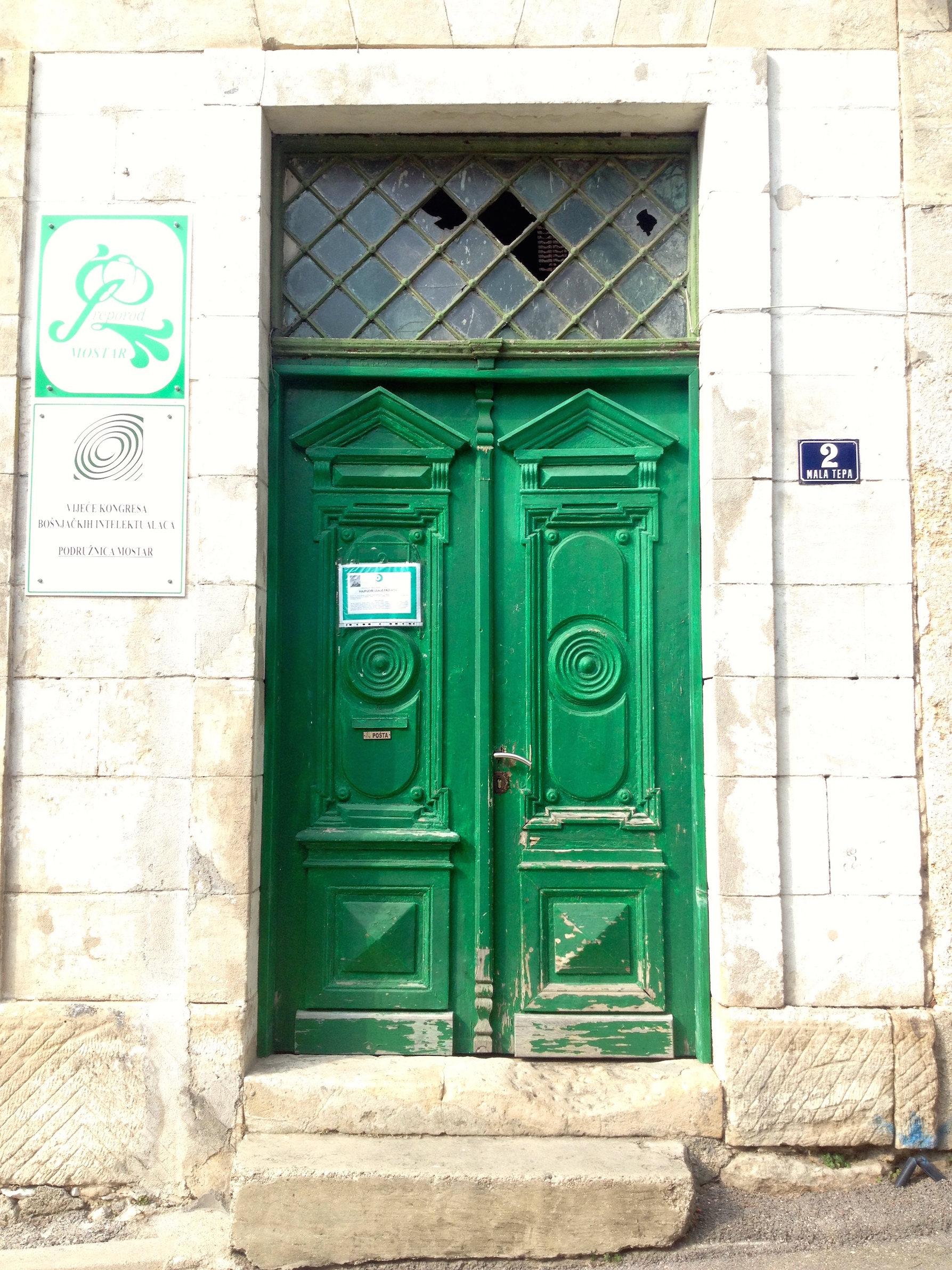 Sometimes wear and tear makes a door even more beautiful & Our Day Trip from Split to Mostar