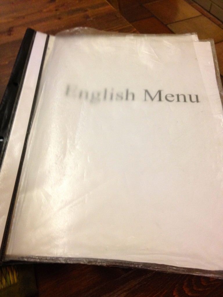 Our English Menu I'm-a-Tourist Flag. Sigh.